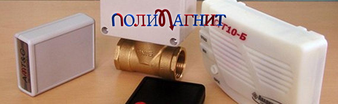 Газовые клапаны с электронным управлением