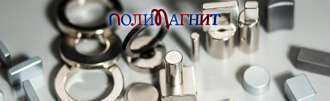 Качественные и долговечные материалы, постоянство и стабильность технических характеристик на поставляемых изделиях