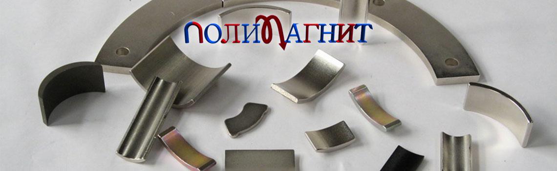 Изготовление магнитов любой сложности