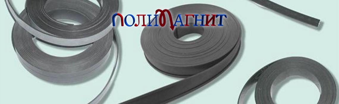 Гарантия качества и стабильность поставок, оптовые и розничные цены
